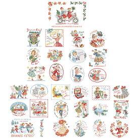 """【クリスマス図案】""""Cartes de vœux"""" N°3(グリーティングカード)"""