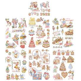 """【クリスマス図案】 """" Gourmandises de Noël """"(クリスマスのご馳走)"""