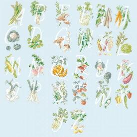 《最新作》クロスステッチ図案  Vegetable garden (ベジタブルガーデンのアルファベット)26のモチーフ図案集