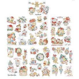 クロスステッチ図案 Histoire Les chats fetent Noel(クリスマスの素晴らしいねこ物語)50のモチーフ図案集