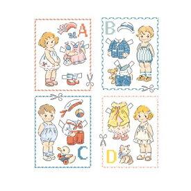 クロスステッチ図案 Le grand ABC 26のモチーフ(Paper dolls・ペーパードール)