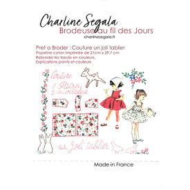 《最新作》フランス Charline Segala 刺繍キット お花に水をあげましょう