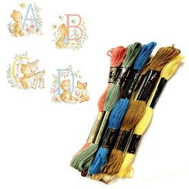 DMC刺繍糸のみ クロスステッチ図案 Le grand ABC Oursons (くま アルファベット)
