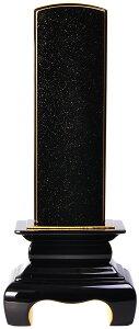 さざれ波 黒 3.5寸〜4.5寸会津塗位牌国産位牌最高級位牌伝統型位牌漆位牌漆塗り位牌日本製【送料無料】