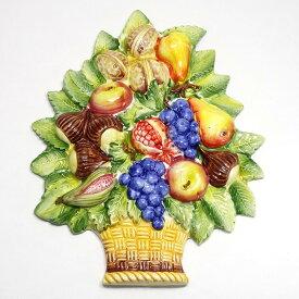 素敵なアイテム!《イタリア製》 フルーツ 壁掛け ヨーロッパ オブジェ ウォールデコレーション 壁飾り