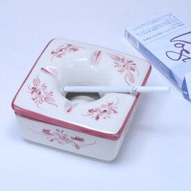 ポルトガル製 おしゃれ 灰皿 フタ付きピンクフラワー柄 白 陶器製 蓋付きアッシュトレイ