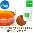 Kokoro_tea01