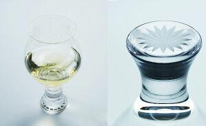 木本硝子 es Flower01 w edokiriko ワイングラス 460ml 江戸切子 東京切子 高級品ワイングラス 薄張り モダン 切子のワイングラス 大きい お洒落なワイングラス 浅草 東京 日本製 プレゼント 贈り物