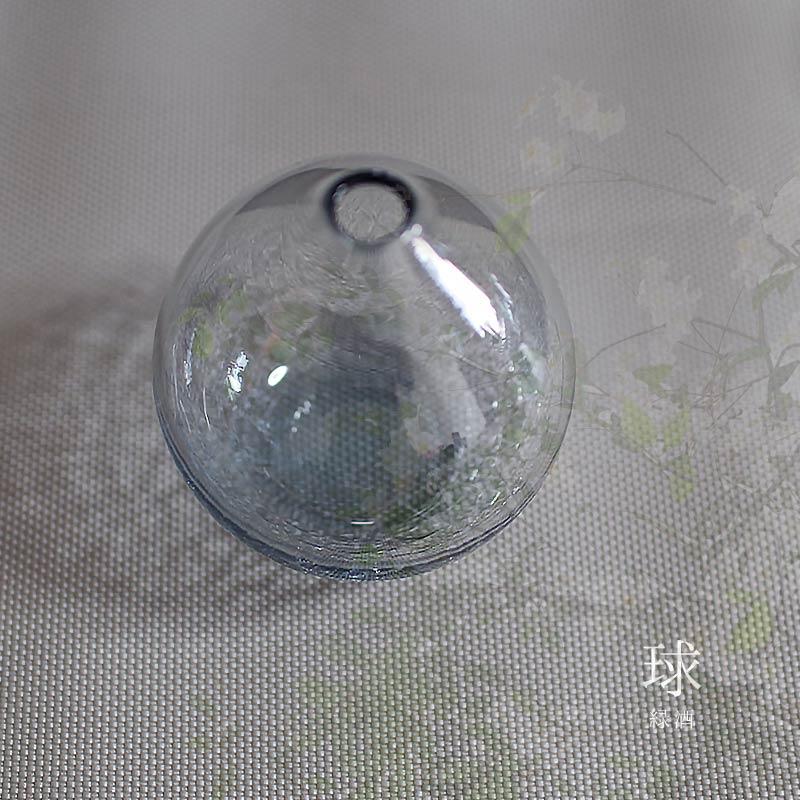 坂東ガラス「秀緑」 緑酒 球(たま)  / 丸い 一輪挿し 花瓶 花器 / 生け花 切り花 / 硝子 作家 デザイナーズ ガラス作品 工芸品 / 独特な薄青色が美しい、ハンドメイドのかわいい一輪挿しです。