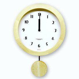 さんてる 電波振り子ステップ秒針モデル DNB501B NA DBR 振り子式 ペンデュラム モダン 数字 文字が小さい 白 壁掛け時計 壁時計 モダンな振り子時計 ミニマムデザイン おしゃれ シンプル 手づくり 天然木材 ろくろ 削り出し 木の時計 デザイン【新生活】