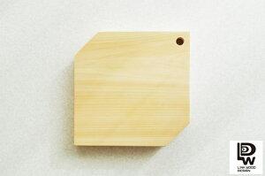 媛ひのき まな板 - S LINK WOOD DESIGN 手作り 木製 まないた 天然桧 天然檜 ヒノキ 無垢 四角 多角形 木 カッティングボード 分厚い ウッド 調理器具 カップル 二人前 まな板おすすめ 木のまな板