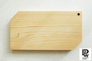 媛ひのき まな板 - L LINK WOOD DESIGN 手作り 木製 まないた 桧 天然檜 ヒノキ 一枚板 無垢 防臭 抗菌 長方形 多角形 木 重い 大きい カッティングボード 純国産 分厚い ウッド 調理器具 プロ 職人