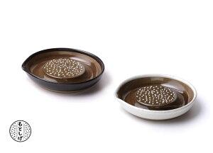 もとしげ おろし器 陶器 大 18cm 元重製陶所 しょうがの繊維が残らない そのまま食卓に 卸し器 おしゃれ 白マット/黒 マット 箱入 大根おろし ギフト 石見焼 小皿 おろし器 しょうが わさび