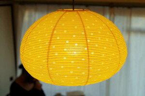 ライト/ランプ/照明/お店/cafe/北欧風/ロハス/アジアンテイスト/茶室/貴賓室/ゲストルーム/
