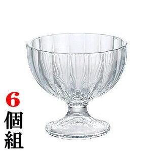 デザートカップ ガラス 6個組 アラスカ 6個セット 【ガラス製 食器 デザート かき氷 カップ あんみつ グラス ミニパフェ パフェグラス パフェカップ アイスカップ おしゃれ おすすめ 洋風 業