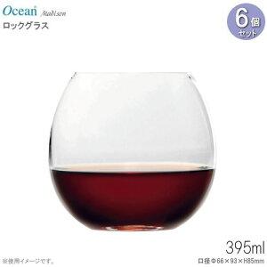 ロックグラス Oceanマディソンロック395ml×6個セット 業務用 ガラス製 洋酒グラス 食器 グラス おしゃれ シンプル オーシャン 酒器 コップ ウイスキーグラス ワイングラス ウイスキー用品 ロッ