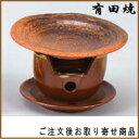 【 日本製 ・ 業務用 】 有田焼き 手作り5.5号陶板&コンロセット 【1人用/一人前用/セット/厨房器具/軽食・鉄板焼用…