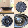 Far-infrared yakiniku with flame effect Grill (round mesh size: 26 cm) [two for-three for / tabletop stove for / commercial / cooking equipment / food shop / Tavern / grilled meat stores / home and outdoors / grilled / meat cooker / Grill plate, less mea