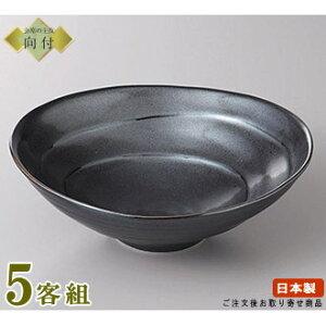 日本製 向付 お皿 5個セット 鉄結晶リップル5.8寸鉢 5個 業務用 食器 和食器 陶器 向付鉢 会席料理 お膳 器 皿 鉢 盛り皿 お刺身 和食 盛付皿 家庭用 普段使いとしても お祝い用 来客用 宴会用
