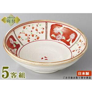 日本製 向付 お皿 5個セット 間取り赤絵浅鉢 5個 業務用 食器 和食器 陶器 向付鉢 会席料理 お膳 器 皿 鉢 盛り皿 お刺身 和食 盛付皿 家庭用 普段使いとしても お祝い用 来客用 宴会用 割烹 飲