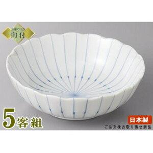 日本製 向付 お皿 5個セット ピンストライプ5.0寸鉢 5個 業務用 食器 和食器 陶器 向付鉢 会席料理 お膳 器 皿 鉢 盛り皿 お刺身 和食 盛付皿 家庭用 普段使いとしても お祝い用 来客用 宴会用