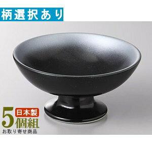 高台小鉢 5個組 日本製 黒高台小鉢 5個 選択:銀彩・金彩 業務用 和食器 食器 陶器 小鉢 皿 和風 上品 高級感 豪華 華やか おしゃれ 食器洗浄機可能 足が高い 一品料理 角煮 日本料理 スイーツ