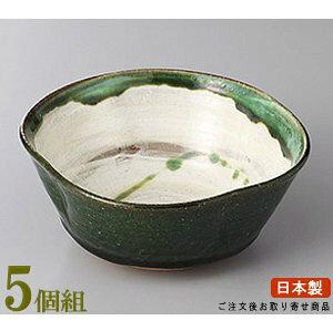 変形小鉢 5個組 日本製 織部花小鉢 5個 業務用 和食器 食器 土物 陶器 特徴のある形の小鉢 変型 お皿 上品 高級感 電子レンジ可能 食器洗浄機可能 レンジ対応 小鉢 煮物料理 一品料理 おひた