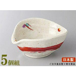 変形小鉢 5個組 日本製 花たんざく片口小鉢 5個 業務用 和食器 食器 陶器 特徴のある形の小鉢 お皿 上品 電子レンジ可能 食器洗浄機可能 レンジ対応 家庭用 普段使い 小鉢 煮物料理 一品料理