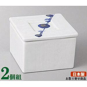 珍味皿 2個組 日本製 ゴス丸紋角蓋物 2個 業務用 和食器 ふた付き 蓋付き フタ付き 食器 陶器 小さい小鉢 小さいお皿 高級感 電子レンジ可能 食器洗浄機可能 来客用 おつまみ 一品料理 珍味