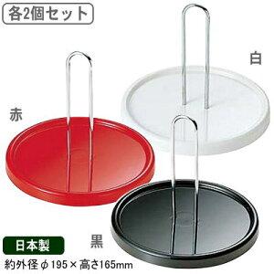 調味料入れ 収納 日本製 各2個組きのこ 調味料入れシリーズ 回転カスター台 各2個セット選択: 白 赤 黒業務用 家庭用 調味料ラック 調味料ストッカー 容器 収納 卓上 ラーメン屋 食堂 レ