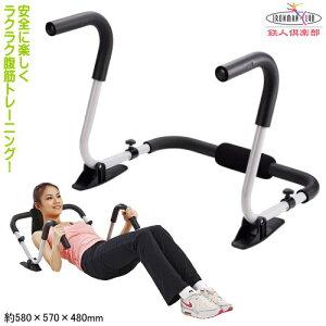 腹筋 マシン ダイエットアブスリマーエクササイズ ダイエット器具 腹筋マシン 腹筋マシーン 腹筋器具 ダイエットマシン トレーニング器具 自宅トレーニング トレーニングマシン 筋トレ 屋