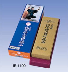 エビA3−1化学仕上げ砥石 #4000台付