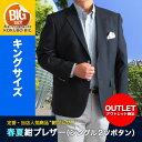 ジャケット 大きいサイズ!オンからオフまで使える春夏シングル2ツボタンネイビージャケット(紺ブレザー)▽/送料無料【K4撮】