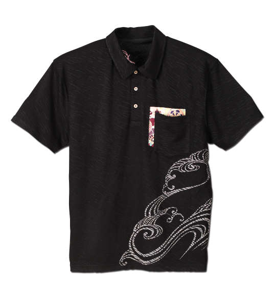 ■大きいサイズ:3L 4L 5L 6L XL! 絡繰魂ゼブラジャガード鯉刺繍半袖ポロシャツ[▽]