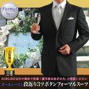 ツボタンフォーマルスーツ ブラック 冠婚葬祭 アイテム