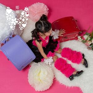 ランドセル 女の子 2021年 人気 かわいい 軽い コンパクト クラリーノ 紺 ネイビー ラベンダー パープル 赤 レッド 茶 ボルドー 自動ロック ワンタッチロック 姫娘 A4フラットファイル対応 反