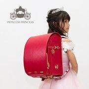 【2021年ランドセル限定販売】ランドセルLittleLumiプリンセスプリンセスシリーズ女の子2021年日本製メーカー直売