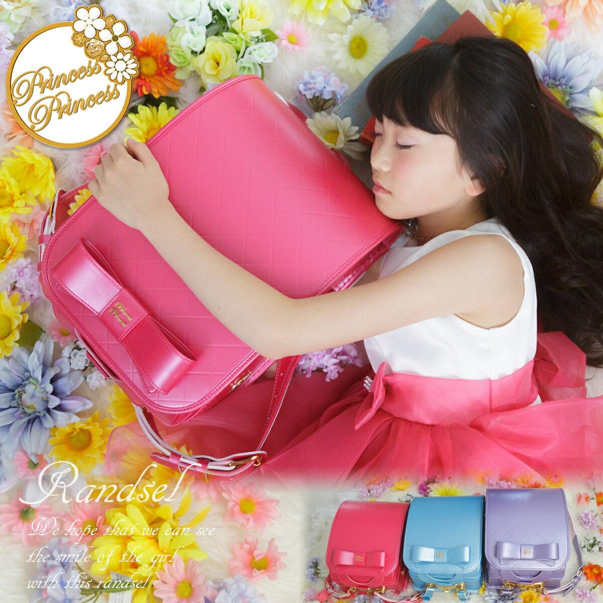 ランドセル 女の子 2019 リトルアミュ 大きなリボン 日本製 メーカー直売 コクホーランドセル プリンセス 入学祝い