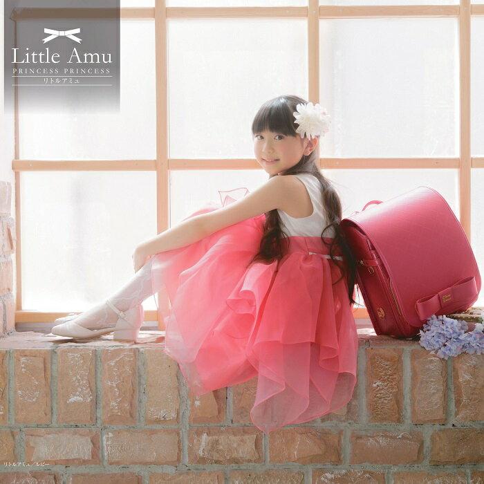 ランドセル 女の子 2020年 リトルアミュ 大きなリボン 日本製 メーカー直売 送料無料 プリンセス サクラコクホー