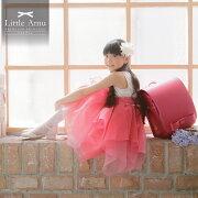 ランドセル女の子2021「リトルアミュ」プリンセスプリンセスシリーズ日本製リボンドレス