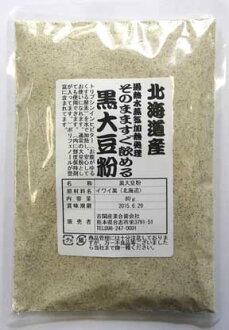 As soon drink black bean powder 80 g