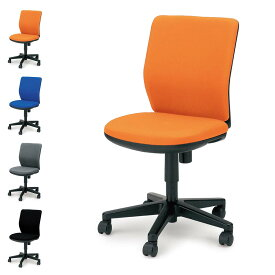 コクヨ デスクチェア オフィスチェア 椅子 AXチェア AXB-R3 肘なし
