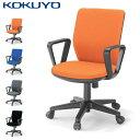 コクヨ デスクチェア オフィスチェア 椅子 AXチェア AXB-R4 サークル肘