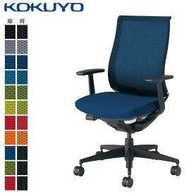 コクヨ デスクチェア オフィスチェア 椅子 Bezel ベゼル CR-2801E6 モデレートタイプ T型肘 ブラックフレーム 樹脂脚タイプ -w カーペット用キャスター