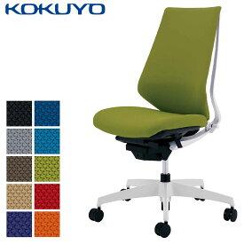 コクヨ デスクチェア オフィスチェア 椅子 duora デュオラ CR-GW3100E1 クッションタイプ ハイバック 肘なし ホワイトフレーム ホワイト樹脂脚 -w カーペット用キャスター