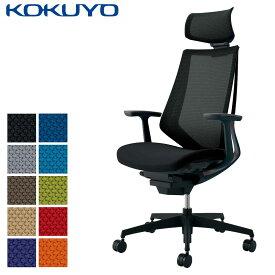 コクヨ デスクチェア オフィスチェア 椅子 duora デュオラ CR-G3005E6 メッシュタイプ ヘッドレスト付き T型肘 ブラックフレーム ランバーサポートなし ブラック樹脂脚 -w カーペット用キャスター