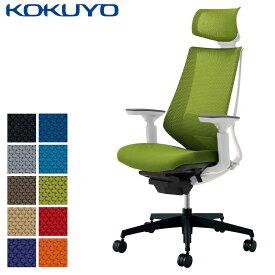 コクヨ デスクチェア オフィスチェア 椅子 duora デュオラ CR-G3035E1 メッシュタイプ ヘッドレスト付き 可動肘 ホワイトフレーム ランバーサポート付き ブラック樹脂脚 -w カーペット用キャスター