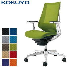 コクヨ デスクチェア オフィスチェア 椅子 duora デュオラ CR-GA3061E1 メッシュタイプ ハイバック アルミ肘 ホワイトフレーム ランバーサポート付き アルミポリッシュ脚 -w カーペット用キャスター