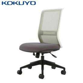 コクヨ デスクチェア オフィスチェア 椅子 ENTRY エントリー CR-BK9000WHM-W メッシュタイプ ホワイトシェル ナイロン脚 グレー