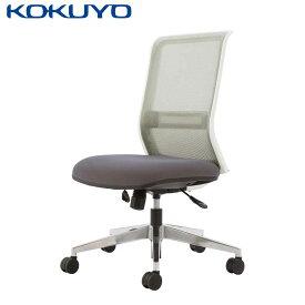 コクヨ デスクチェア オフィスチェア 椅子 ENTRY エントリー CR-AL9000WHM-W メッシュタイプ ホワイトシェル アルミ脚 グレー